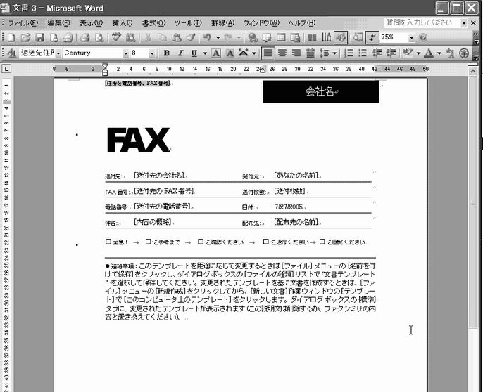 fax templates for word